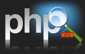 PHP'ye Giriş